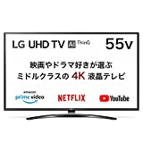 LG 55-inch LCD TV with built-in 4K tuner 55UN8100PJA IPS panel TruMotion 120 (equivalent to 2x speed) 2020 model