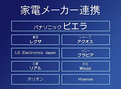 I-ODATA外付けHDDハードディスク2TBテレビ録画ディーガ&ビエラ推奨日本製土日サポートAVHD-AUTB2/EXブラック