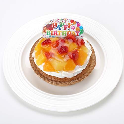 ペットケーキ コミフ フルーツタルト バースデーケーキ 誕生日ケーキ ペット用ケーキ 犬用 ワンちゃん用
