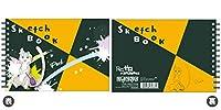 ヒサゴ Re:ゼロから始まる異世界生活 図案スケッチブック パック HH1293