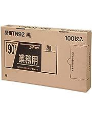 ジャパックス ゴミ袋 黒 90L 横90×縦100cm 厚み0.040mm BOX シリーズ 1枚ずつ 取り出せる ポリ袋 TN-92 100枚入