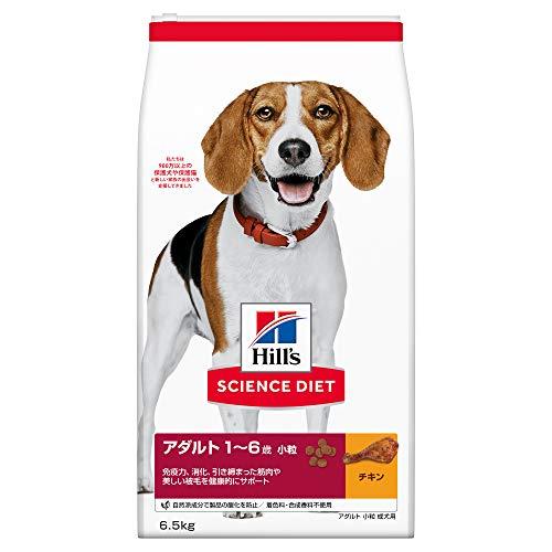Hills Science Diet Adult Dog Food, Chicken, Small Bites