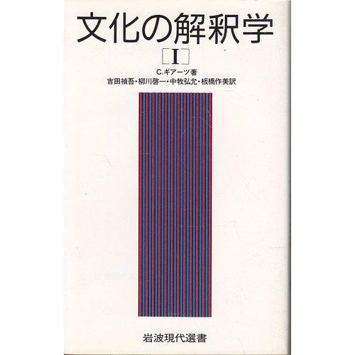 柳川啓一 おすすめランキング (13作品) - ブクログ