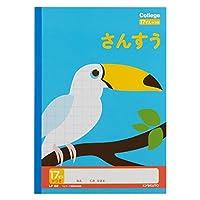 キョクトウ 学習帳 カレッジアニマル さんすう17マス=付 B5 LP22 10冊