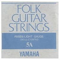 ヤマハ YAMAHA/フォーク弦バラ FS-525(5A)【ヤマハ】