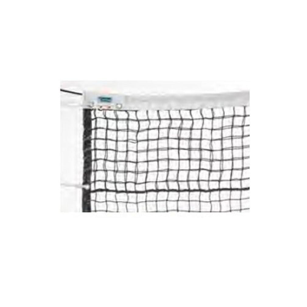 メンテナンス作家甥テニスネット 硬式用 上段ダブル ポリエチレン440T/60本 無結節 黒 テニス用品 テニスコート コート整備 コート備品 試合 練習 運動施設 学校 部活動 S-2346