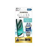 エアージェイ iPhone12mini (5.4インチ) 永久抗菌 ガラスパネル 強硬度 Gorillaガラス(R) ナノ銀 抜群の透明度 国産ガラス使用 光沢タイプ 表面硬度9H 強化ガラス 指紋防止 貼り直しOK 飛散防止 5.4インチ [アイフォン12ミニ, ガラスパネル, 永久抗菌/Gorillaガラス] VG-P20S-GO