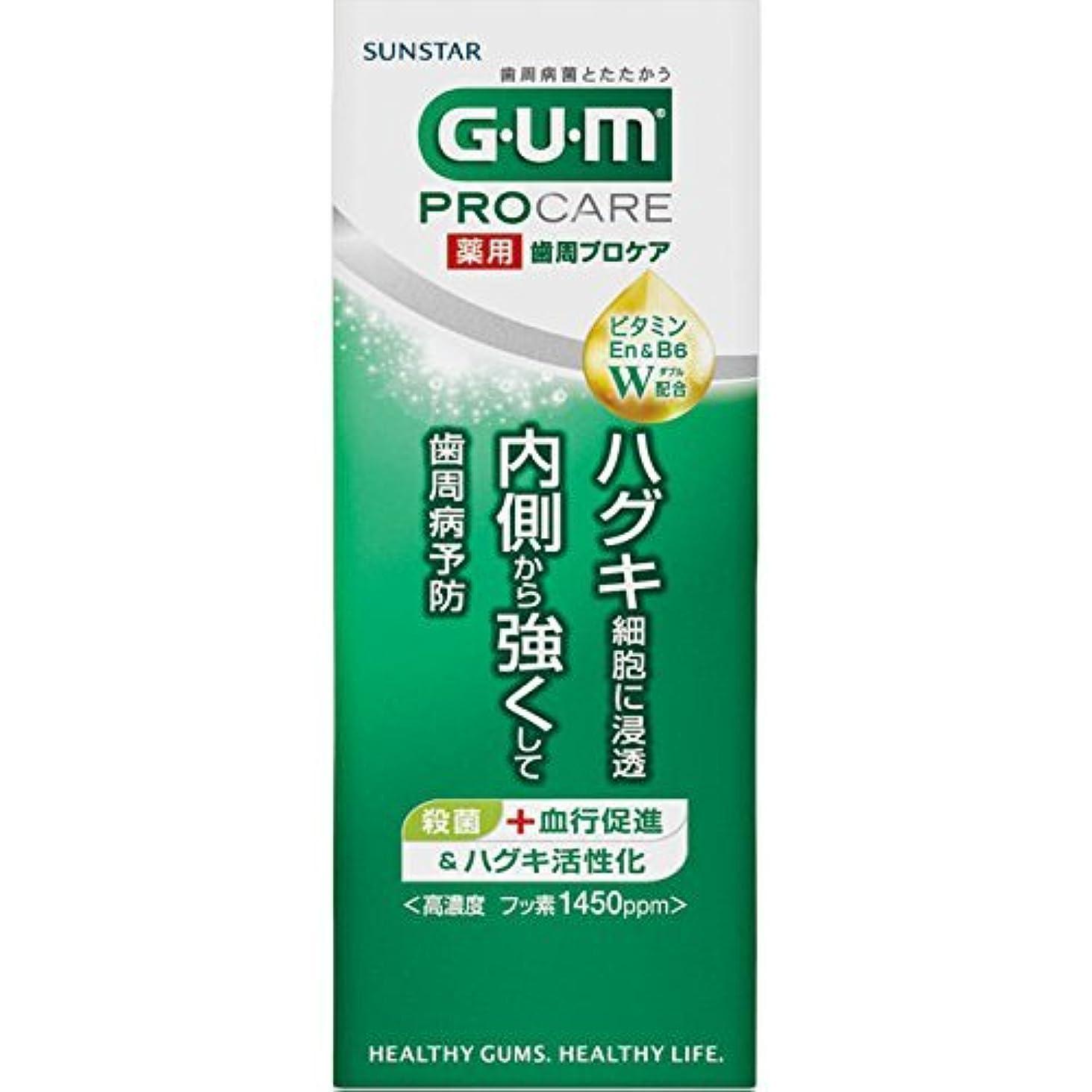 ハッピーメディック意識的[医薬部外品] GUM(ガム) 歯周プロケア 歯みがき 50g <歯周病予防 ハグキケア 高濃度フッ素配合1,450ppm>