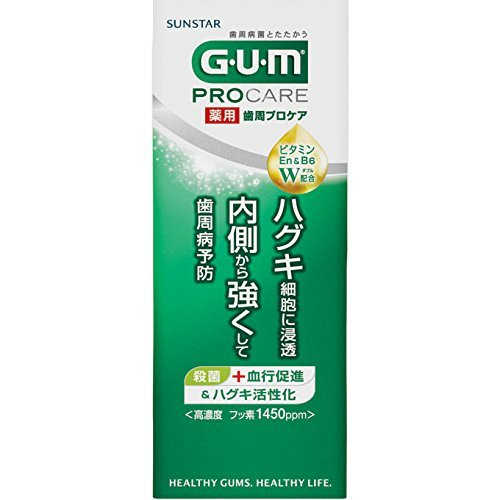 [医薬部外品] GUM(ガム) 歯周プロケア デンタルペースト ミニサイズ トライアル <歯周病予防 歯みがき ハグキケア 高濃度フッ素配合 1450ppm> ノーマルタイプ 50g