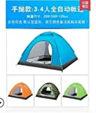 XKUN Home Tent, Camping Tents, Waterproof Windproof Family Tent, Portable with Carry Bag, Easy Set Up-Great for Camping, Backpacking, Hiking & Outdoor Music Festivals