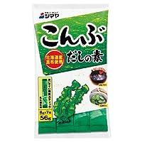 シマヤ こんぶだし顆粒 8g×7 まとめ買い(×10)