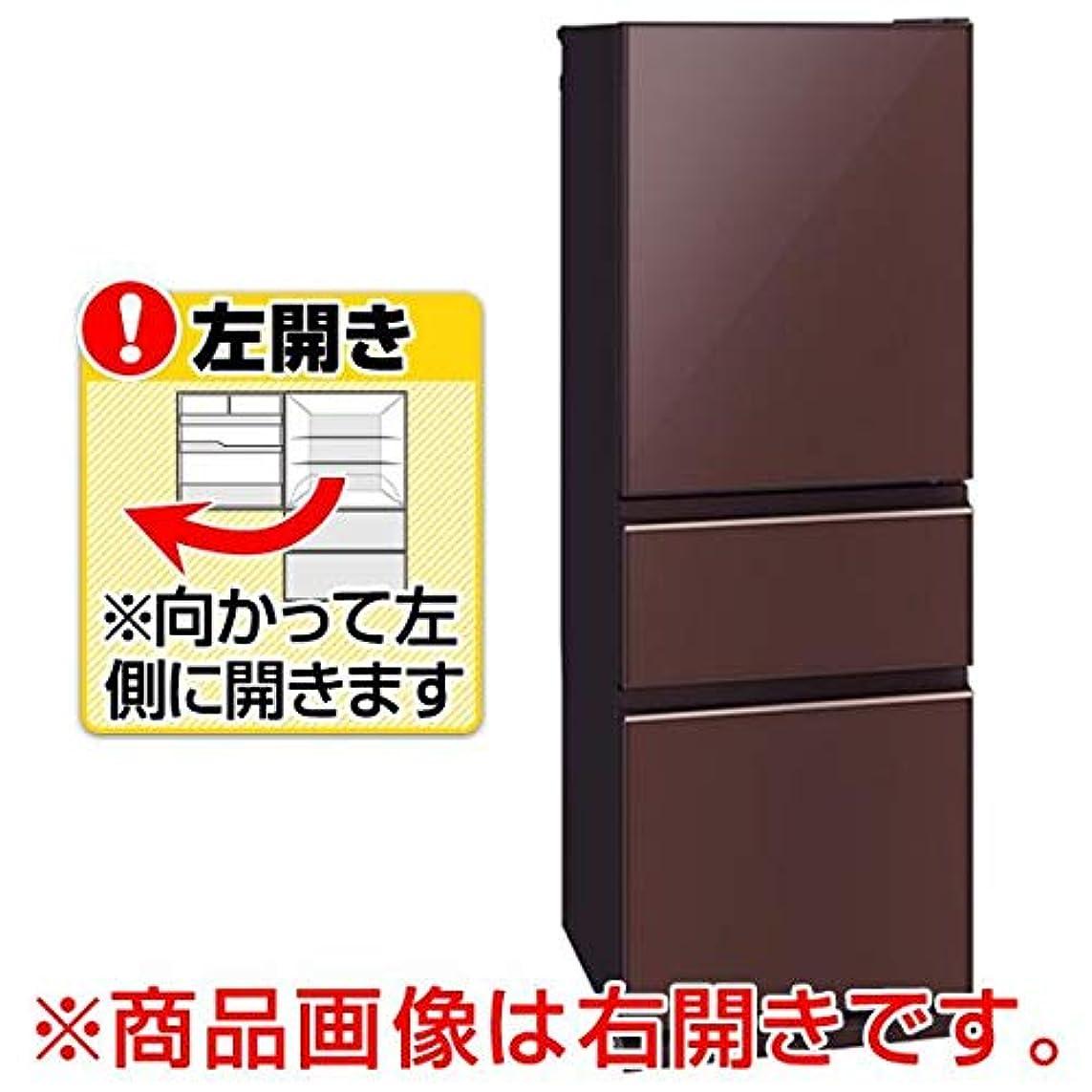 プレゼンターシンボルペインティング三菱 330L 3ドア冷蔵庫(ナチュラルブラウン)【左開き】MITSUBISHI MR-CG33EL-T