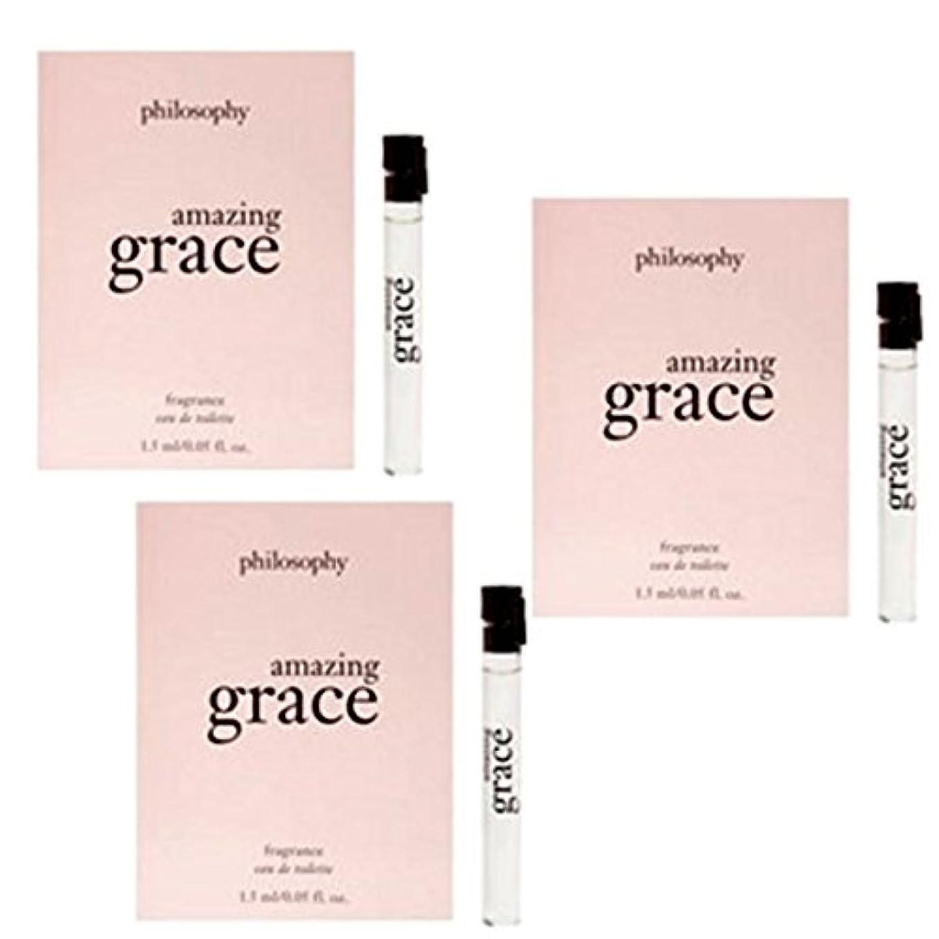 たっぷり威するシプリーphilosophy (フィロソフィー), Amazing Grace Eau de Toilette Travel Size, 1.5ml 3/set [海外直送品] [並行輸入品]