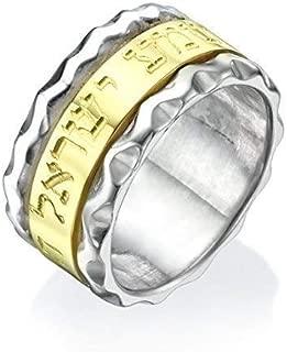 israel diamond rings
