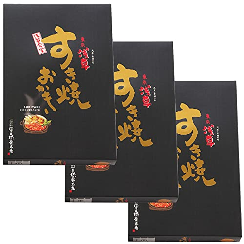 王様堂本店 すき焼おかき 3箱 12枚×3 おかき 和菓子 あられ すき焼 浅草今半 コラボ 東京
