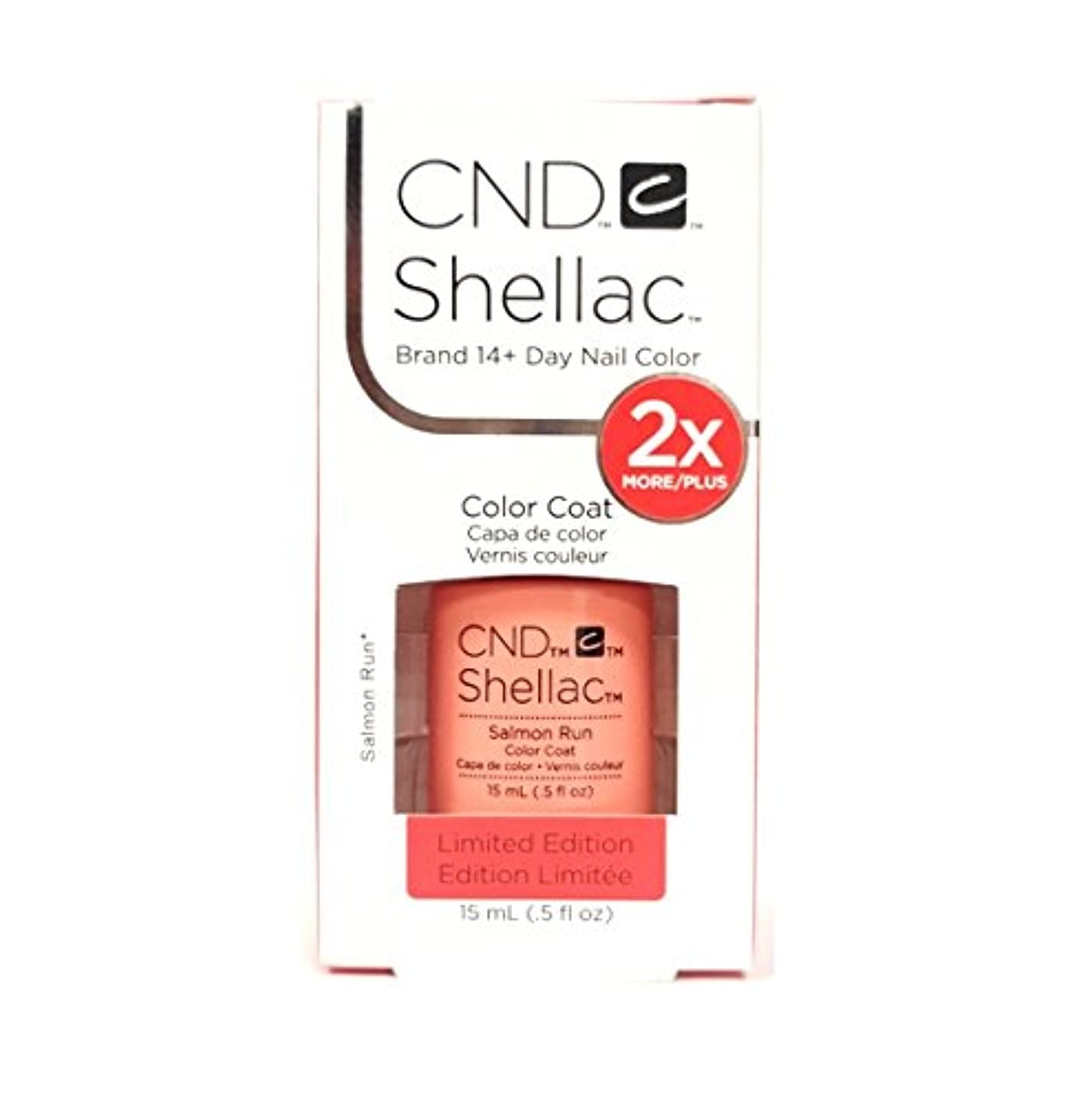 週間ライフル比較的CND Shellac - Limited Edition! - Salmon Run - 15ml / 0.5oz