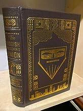 Perfect! Rare! Yiddish Policemen's Union by Michael Chabon SIGNED Sci Fi w/ COA