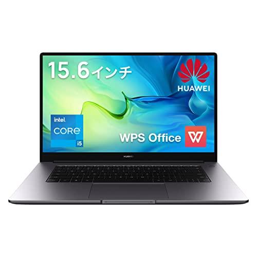 HUAWEI MateBook D 15(2021年モデル) ノートパソコン 15.6インチ Windows 10 Home Core i5 メモリ8G/SSD512G 指紋認証付き電源ボタン Webカメラ WPS Office スペースグレー【日本正規代理店品】【Windows 11 無料アップグレード対応】