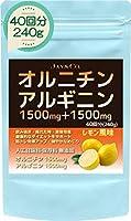 JAY&CO. オルニチン & アルギニン (1回当たり1500mg&1500mg) 人工甘味料・保存料無添加・国産 (レモン, 40回分)