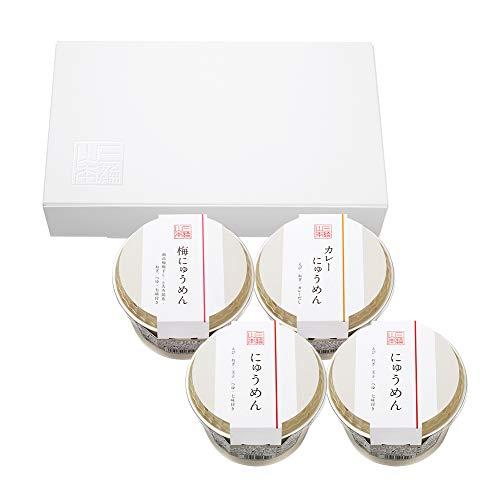 にゅうめんシリーズ カップタイプ(贈答用) 4食セット