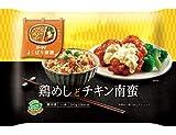 【冷凍】オーマイ よくばり御膳 鶏めしとチキン南蛮 X6袋