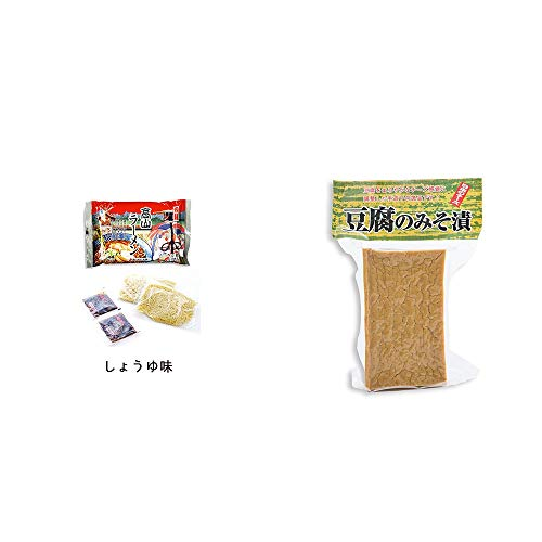 [2点セット] 飛騨高山ラーメン[生麺・スープ付 (しょうゆ味)]・日本のチーズ 豆腐のみそ漬(1個入)