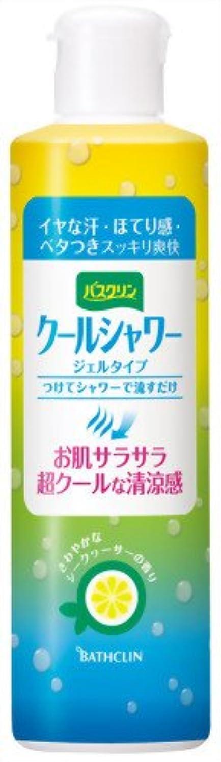 パワーセル広々めんどりバスクリンクールシャワーシークヮーサーの香り