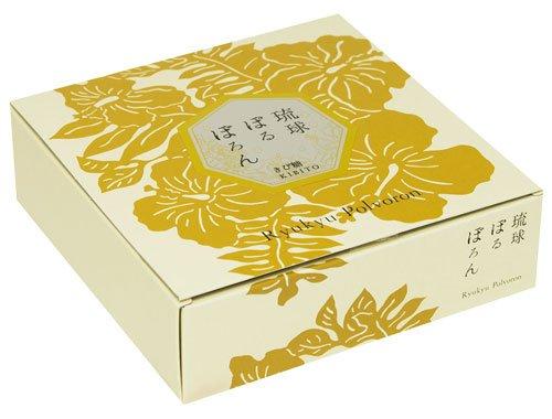 琉球ぽるぼろん きび糖味 10個入 ×5箱 くがに菓子本店 サトウキビの風味と甘さで、コクのある深い味わいの焼き菓子。