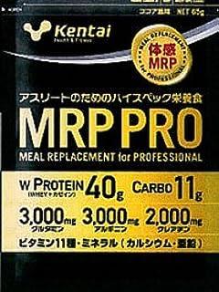 健康体力研究所 MRP PRO (10袋入りx2箱セット)
