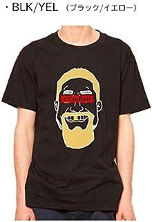 【お?】中島イシレリ yaebolii Tシャツ Mサイズ