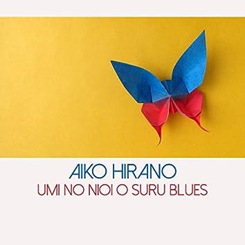 Umi no Nioi o Suru Blues
