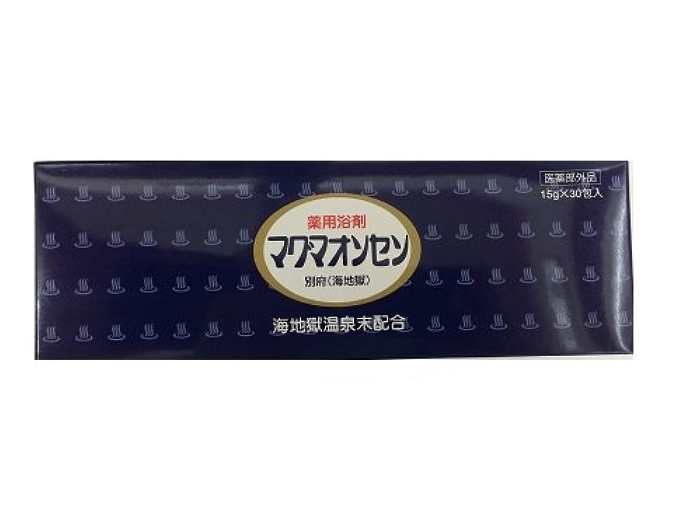 皮肉な代わりの精神マグマオンセン別府(海地獄) 15g×30包入三箱