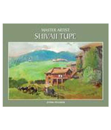 Master Artist Shivaji Tupe