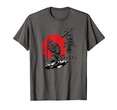 Japan Karate Judo Samurai Bushido...