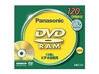 松下電器産業 DVD-RAM 4.7GB(120分) LM-AF120L