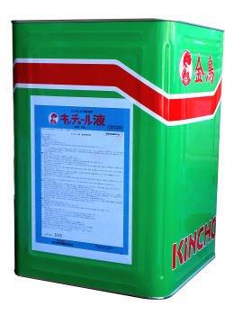 キンチョール液 油剤 18L缶 業務用殺虫剤