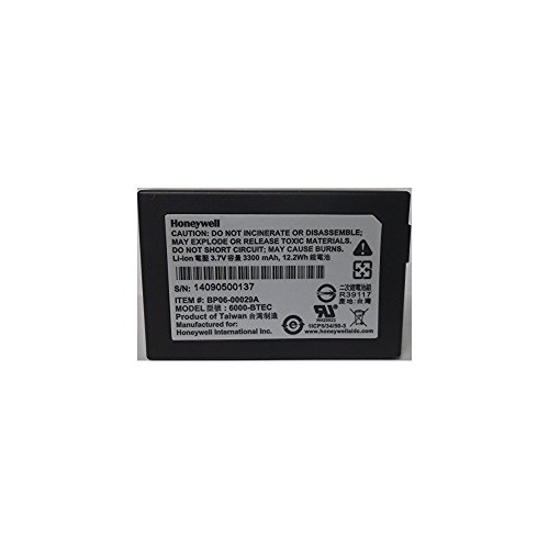Ext Capacity Battery 3300mah