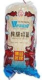 LONGKOU Vermicellis de judia 250g - Pack de 12...