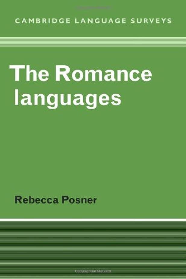 ラビリンス過激派リレーThe Romance Languages (Cambridge Language Surveys)