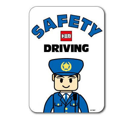 LCS-650 SAFETY DRIVING KIDS IN CAR トミカロゴステッカー キッズインカー 車用ステッカー TOMY TOMICA トミカ タカラトミー 子供 車 安全