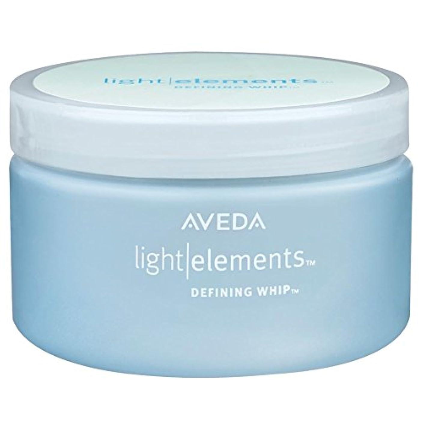 競う本質的に先入観[AVEDA] ホイップ125ミリリットルを定義するアヴェダの軽元素 - Aveda Light Elements Defining Whip 125ml [並行輸入品]