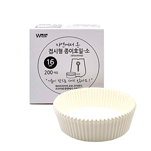 Air Fryer 200 pcs Parchment Paper for Oven, Microwave, Frying Pan, Bake, 6.3 X 1.8 inch Precut, 3.7 QT, Non-Stick, Paper Made in Korea