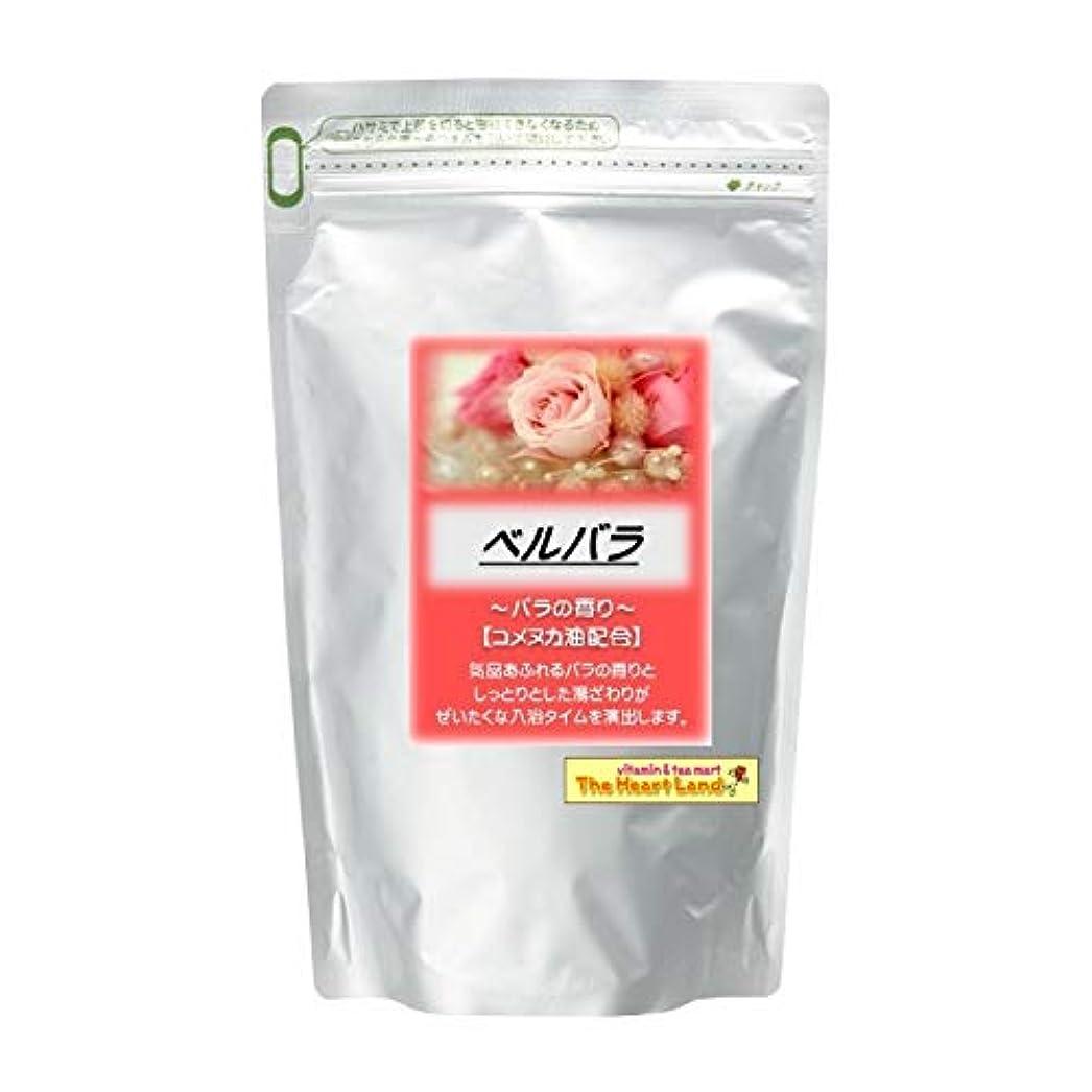 減らすクスコアカデミックアサヒ入浴剤 浴用入浴化粧品 ベルバラ 300g