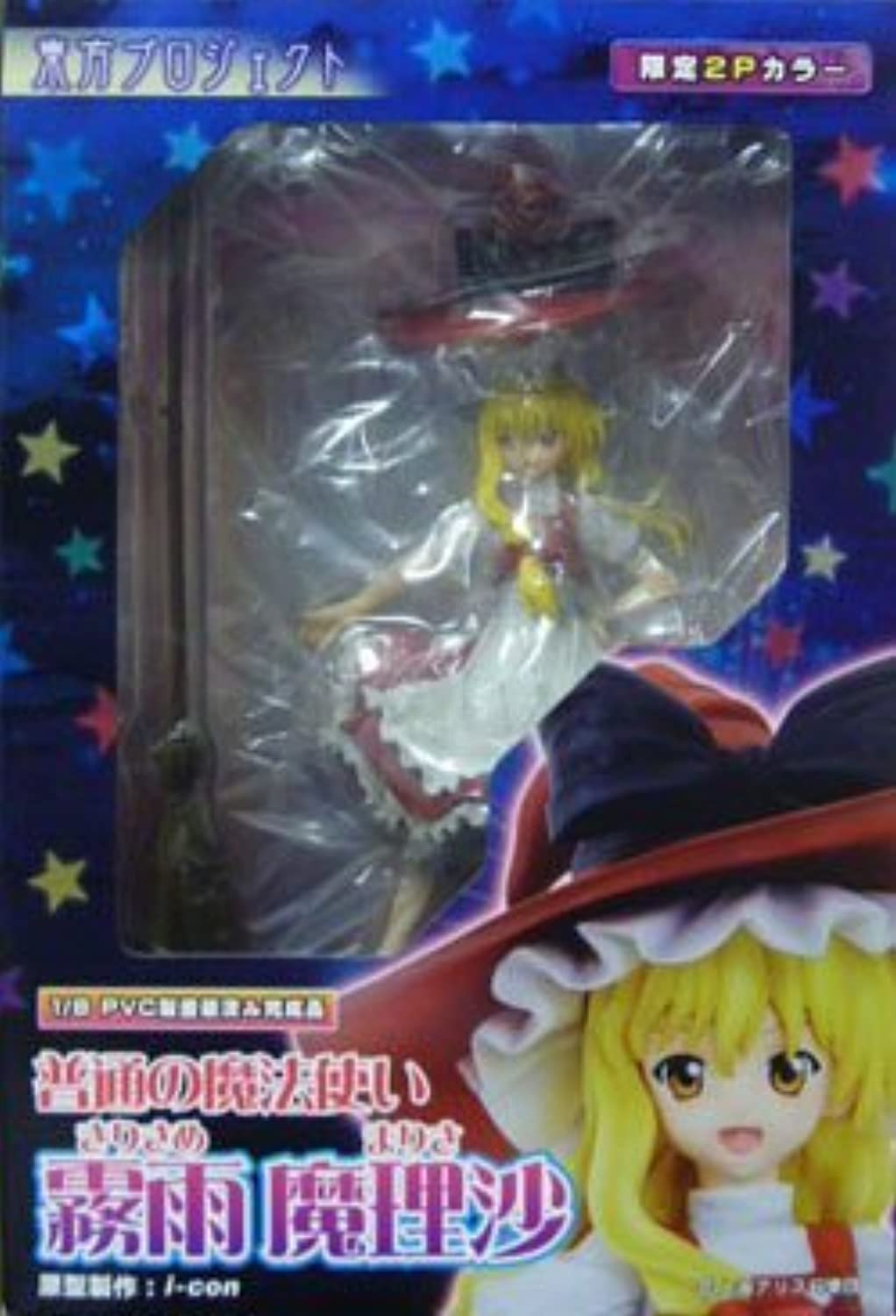 East project usual magician drizzle Marisa limited 2P color 1 8