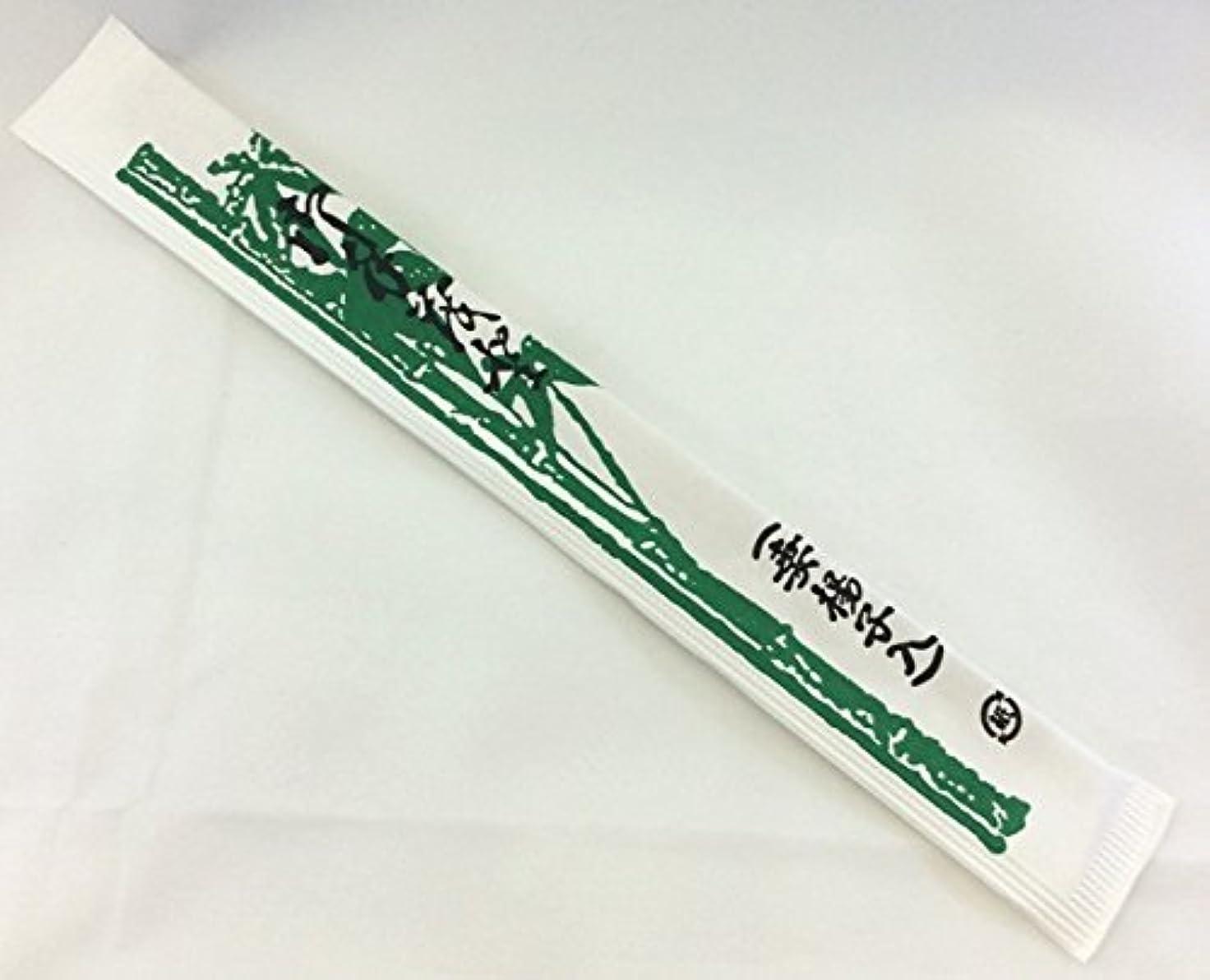 ラフ睡眠できる意志割り箸 紙完封箸(アスペン元禄8寸 楊枝入り)100膳x40ポリ