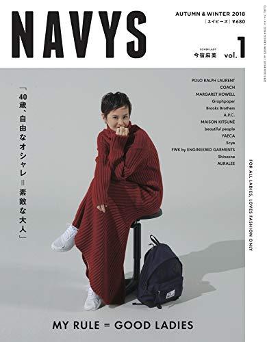 『NAVYS (vol.1)』のトップ画像