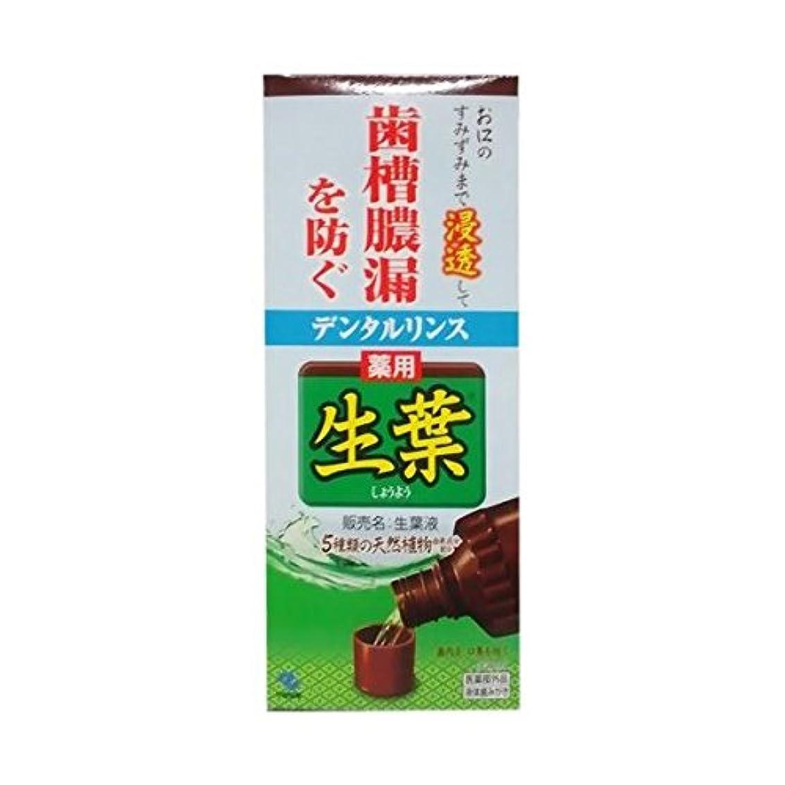 敏感な蛾受け入れる【お徳用 3 セット】 薬用 生葉液 330ml×3セット