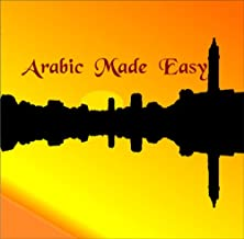 Arabic Made Easy (Jewel Case)
