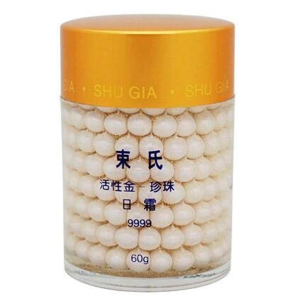鉄道細部敬意SHUGIAバイオの日真珠のデイクリームケア保湿アンチリンクル