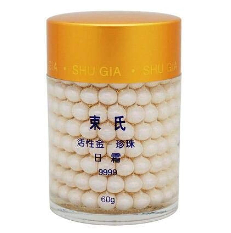 SHUGIAバイオの日真珠のデイクリームケア保湿アンチリンクル